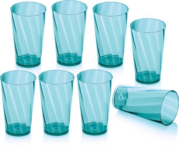 Nexium (Pack of 8) Twisted Shape Plastic Water Glasses Glass Set
