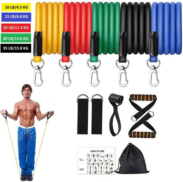 Whatafit latex Resistance Bands Set for Fitness Home Gym Exercise Workout Resistance Tube Resistance Tube