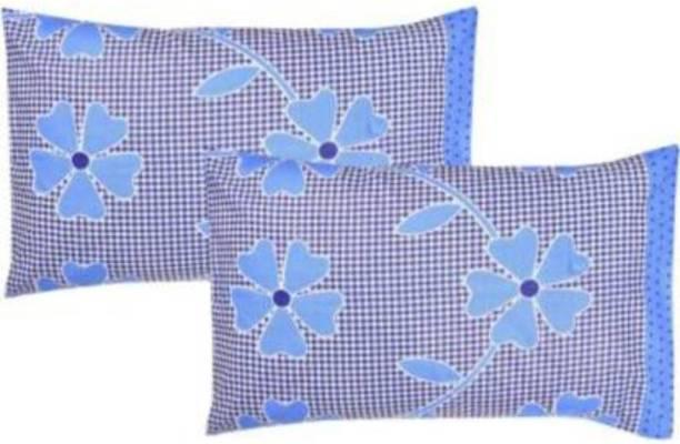 kihome Printed Pillows Cover