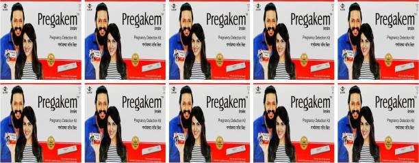 pregakem Pregnancy Detection Kit Pack Of 10 Digital Pregnancy Test Kit