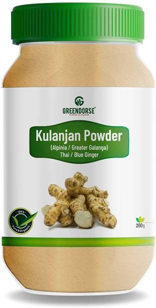 GREENDORSE Kulinjan -Kulanjan-Kulinjan - Paan Jadd - Paan Root - Pan Jad - Alpinia Galanga Wild Herbal Powder