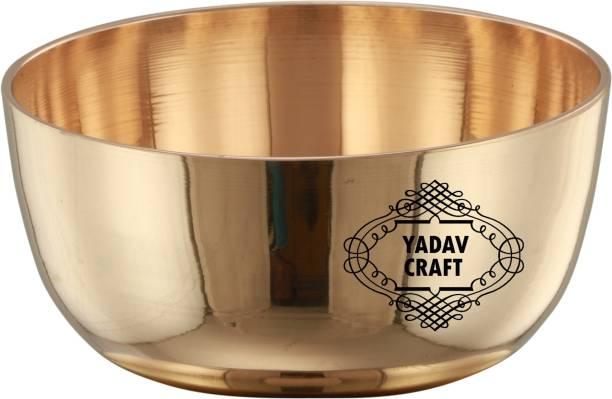 Yadav Craft Bronze Disposable Dessert Bowl