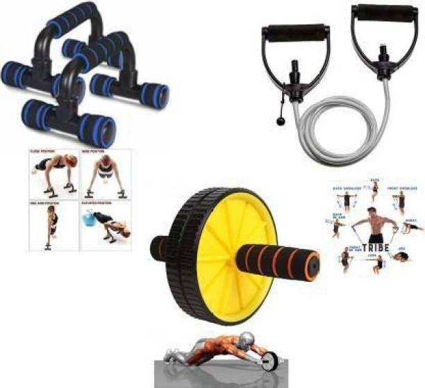 VATSMART PUSH UP BAR WITH RESISTANCE TUBE AND AB WHEEL Home Gym Kit