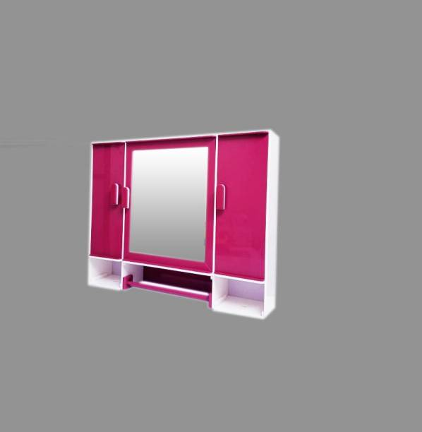 """WINACO Diplomat Deluxe Pure White - Burgundy 5 MM Heavy Thickness ( 20"""" x 4"""" x 16"""" ) Bathroom Mirror Cabinet Fully Recessed Medicine Cabinet"""