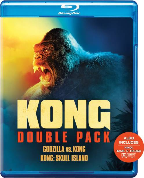 Kong Double Pack: Godzilla vs Kong + Kong Skull Island