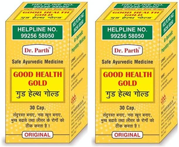 dr. parth biotech Good Health Gold Safe Ayurvedic Medicine - Pack of 2