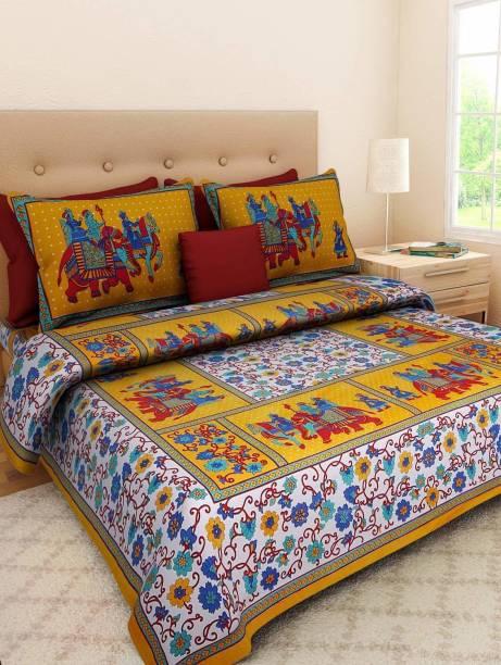 Homeline 150 TC Cotton Double King Animal Bedsheet
