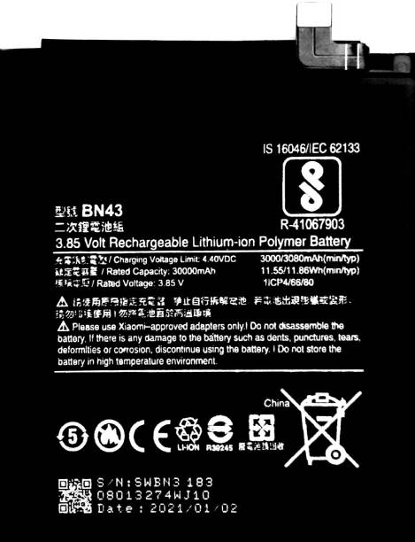 MATSV Mobile Battery For  Xiaomi Mi Redmi Note 4 /BN43