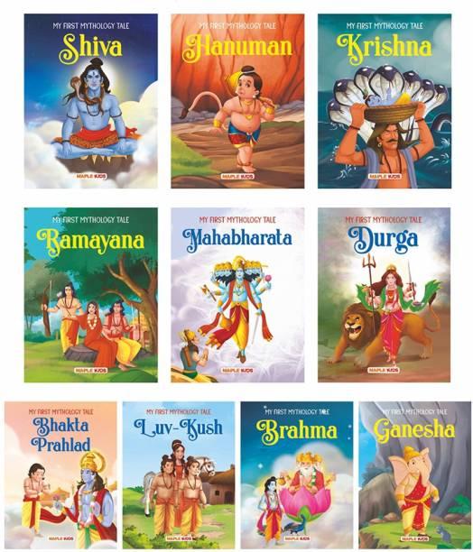 Mythology Tales - Mahabharata, Krishna, Hanuman, Ganesha, Ramayana, Brahma, Shiva, Bhakta Prahlad, Luv-Kush, Durga - for Children (Illustrated) (Set of 10 Books)