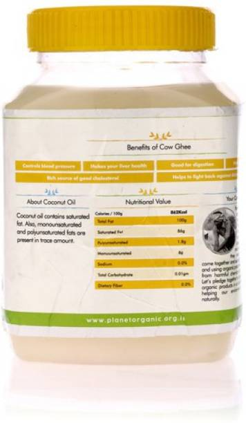 Planet Organic India Organic Coconut Oil Coconut Oil Plastic Bottle