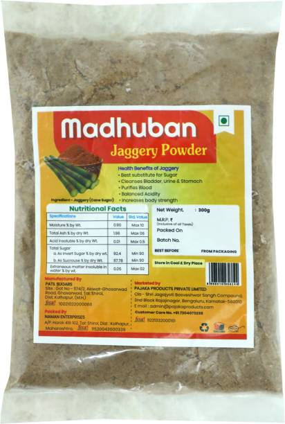 Madhuban Powder Jaggery