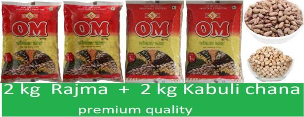 OM Combo (rajma 2 kg, kabuli chana 2 kg)