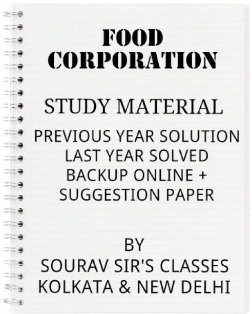 Study Material For Food Corporation With Previous Year Solution, Last Year Solved Paper, Backup Online& Suggestion Paper