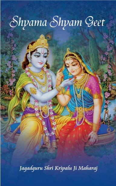 Shyama Shyam Geet (English) - Love Songs of our Beloved Shyama Shyam