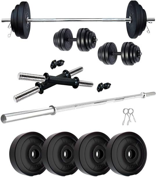 Up Growth 10Kg Home Gym Combo, Home Gym Set , 3Ft Straight Rod + One Pair Dumbbell Rods, PVC Dumbbell Plates, Home Gym Kit, Weight Plates, Fitness Exercise Set. Gym & Fitness Kit