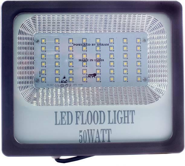 PE Flood Light Outdoor Lamp