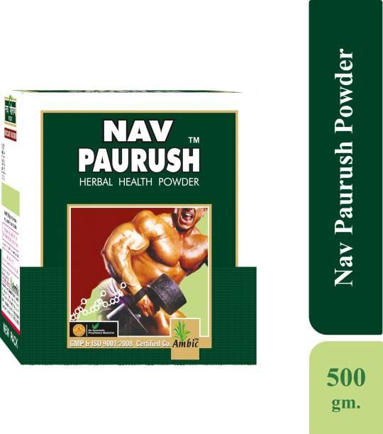 AMBIC Nav Paurush Powder I Ayurvedic Weight Gain Powder I Goodness Of Ashwagandha, Shatavari, Safed Musli For Muscle Gain & Stamina