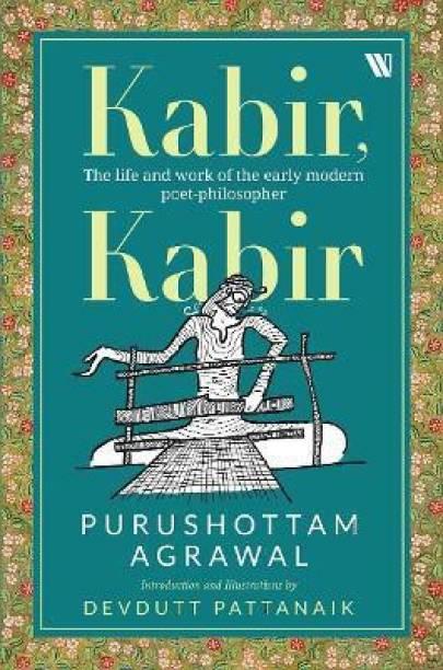 Kabir, Kabir :