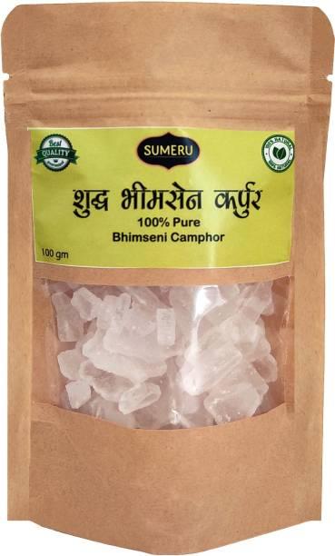 Camphor Bhimseni Kapoor | Deshi Kapoor | Shudhh Karpur | 100 gram