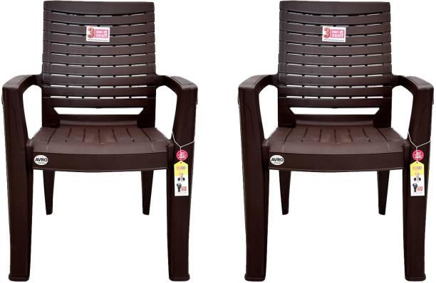 AVRO furniture AVRO FURNITURE 9925 Plastic Chairs Plastic Living Room Chair