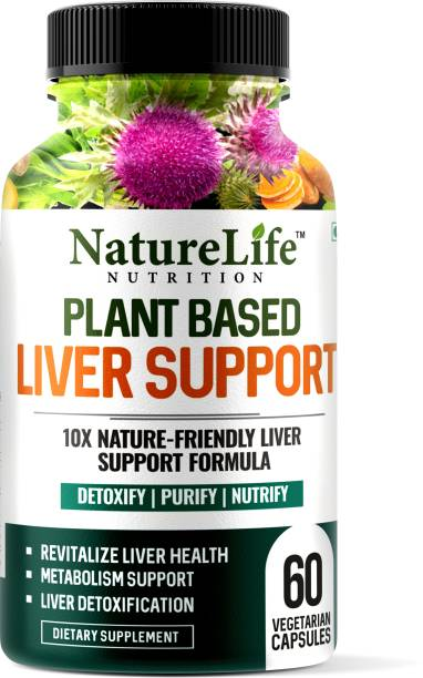 NatureLife Nutrition Plant Based Liver Support with Milk Thistle, Dandelion|60 Veg Capsules
