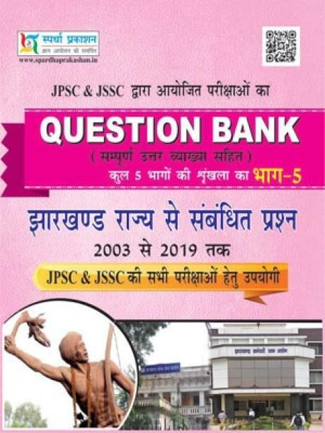 JPSC & JSSC QEUSTION BANK PART 5