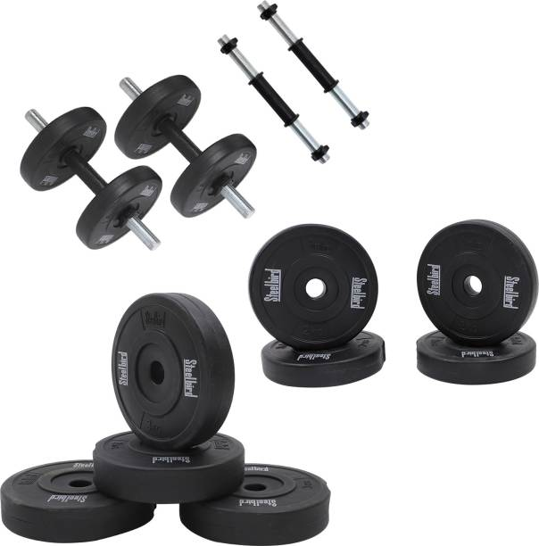 Steelbird 20 kg Combo (Only Dumbell rod+ w/o Accessories) Home Gym Combo