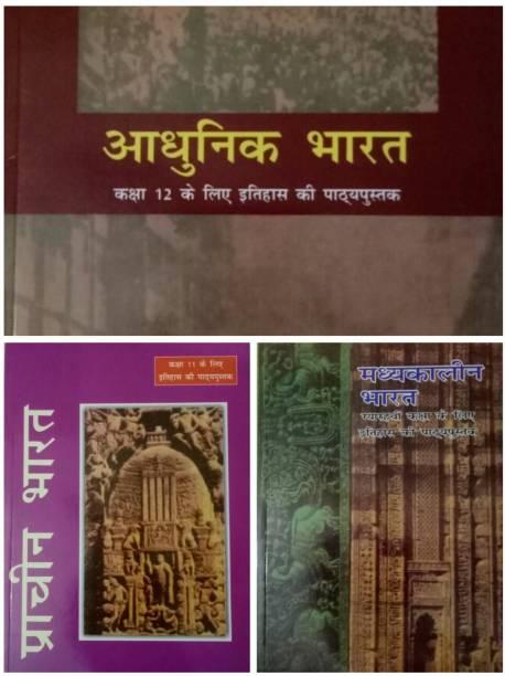 3 Book Old Ncert Syllabus History, Ancient India Rs Sharma + Modern India Bipin Chandra + Medival India Satish Chandra