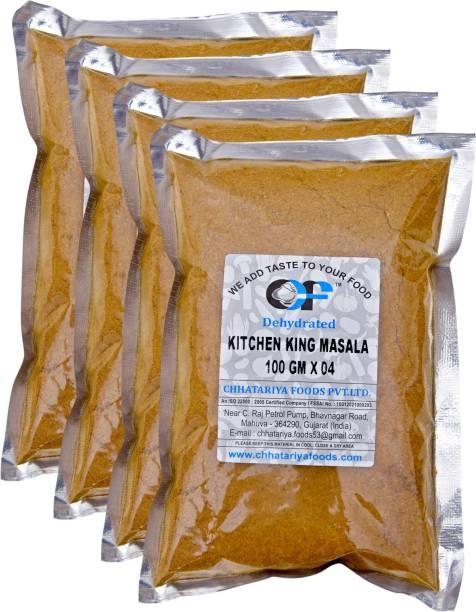 Chhatariya Foods KITCHEN KING MASALA_100GM X 4