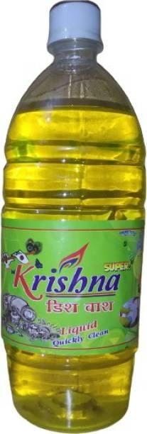 KRISHNA SUPER DISHWASH KRISHNA DISHWASH SUPER Dishwash Bar