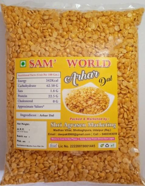 sam' world Arhar Dal (Split)