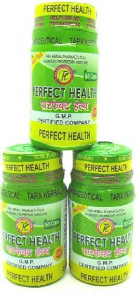PERFECT HEALTH CAPSULE FOR WEIGHT GAIN,LIVER DISEASE,GASTRIC (PACK OF3)