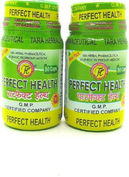 PERFECT HEALTH CAPSULE FOR WEIGHT GAIN,LIVER DISEASE,GASTRIC (PACK OF 2) (100 Capsules)