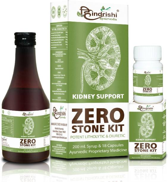 Hindrishi Ayurveda Zero Stone Kit combo of syrup 200ml and 18 Capsules helps in kidney stone and kidney detox