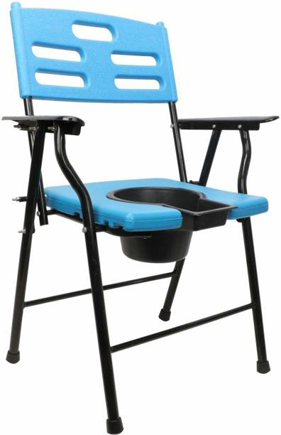 KDS SURGICAL Commode Chair