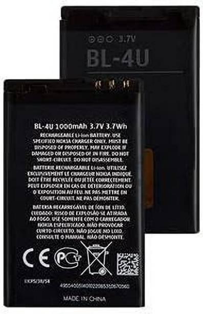 Wimax Mobile Battery For  NOKIA BL-4U BL4U E66 C5-03 5530 5730 5250 210 300 305 306 308 309 311 501 503