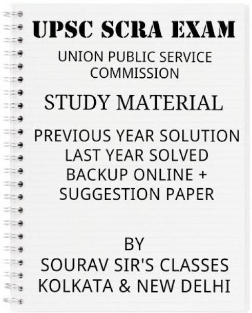 Study Material For Upsc Scra Entrance Examination With Previous Year Solved Paper, Past Year Solution And Suggestion Paper