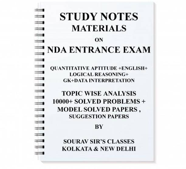 Study Notes Materials On Entrance Exam With 10000+ Solved Problems + Model Solved Papers , Suggestion Papers