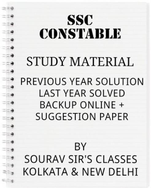 Study Material For Ssc Constable Entrance Examination With Previous Year Solved Paper, Past Year Solution And Suggestion Paper