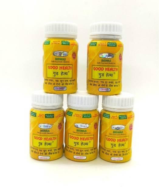 good health capsule pack of 5