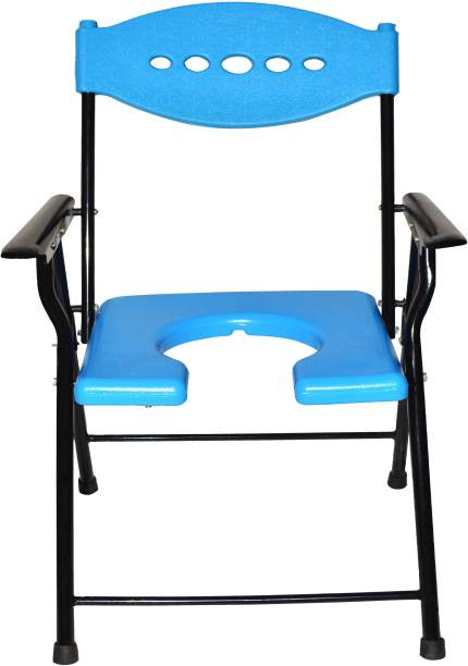 Fisherdeal Commode Chair