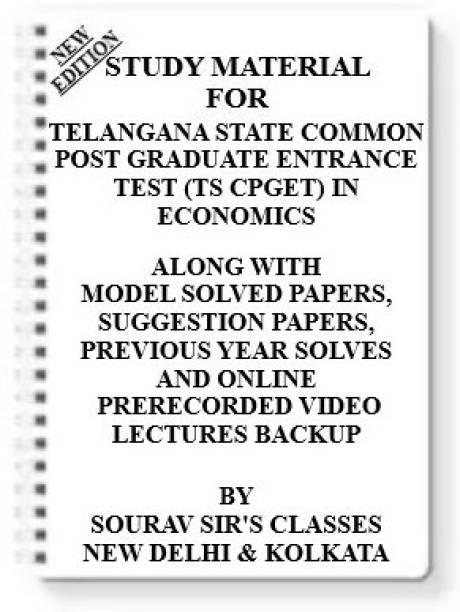 Study Material For Telangana State Common Post Graduate Entrance Test (Ts Cpget) In Economics [set Of 7 Books] With Model Question Papers + Topicwise Analysis + Mcq Questions