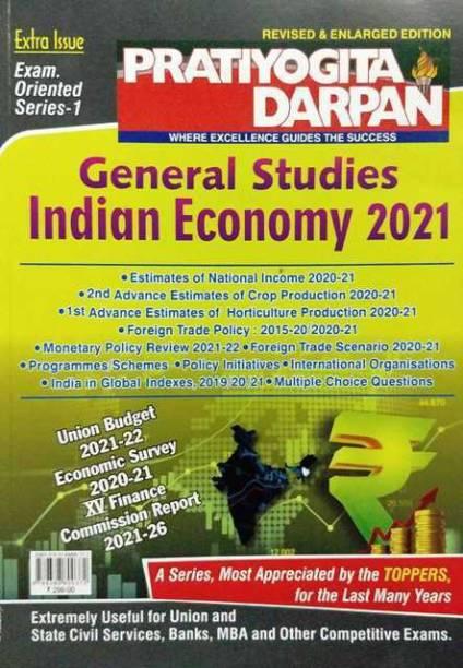 Pratiyogita Darpan General Studies Indian Economy 2021