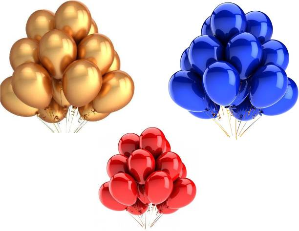 Vail Creations Solid Gold Red Blue Balloons Pack of 50 Balloon