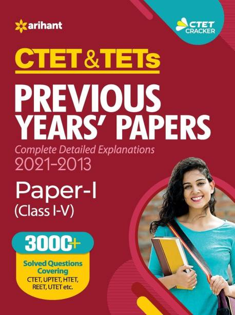 Ctet & Tets Previous Years Papers Class (1 to 5) Paper-1 2021