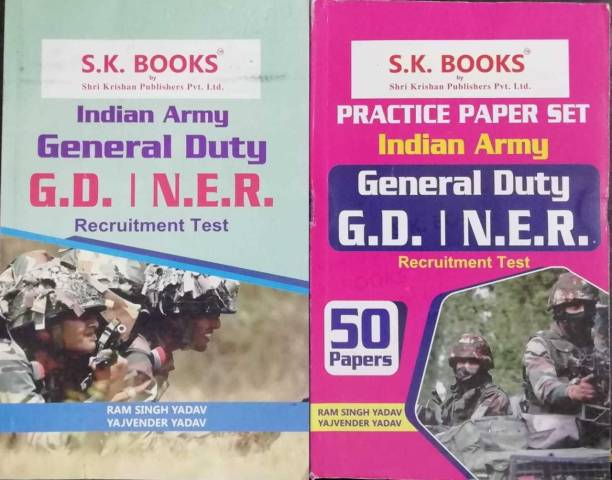 Indian Army Soldier GD (General Duty) NER Recruitment Exam Complete Guide English And Practice Paper Set (50 Papers) For Indian Army Soldier General Duty GD NER Recruitment Exam English Medium 2021 ( 2 Books Combo )