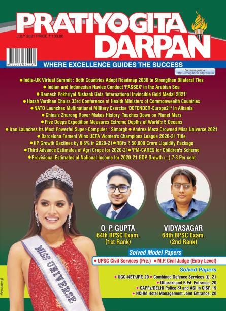 Pratiyogita Darpan English July-2021