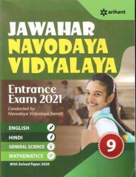 Jawahar Navodaya Vidhyalaya Entrance Exam 2021 Class 9th (HARD BOOK, Arihant)