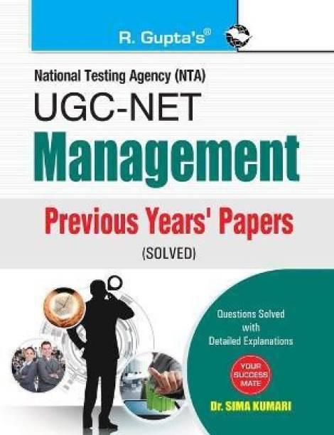 UGC NET Management: Paper I, II & III - (NTA) 2022 Edition