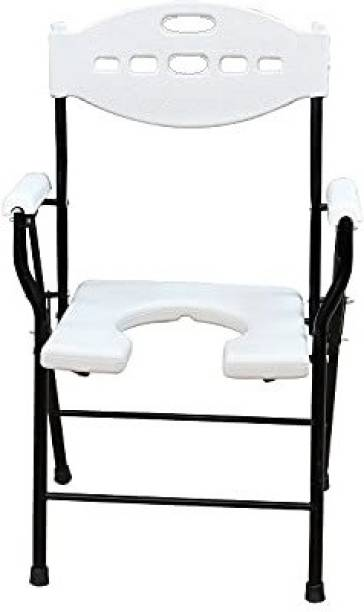 MUBBA Commode Shower Chair